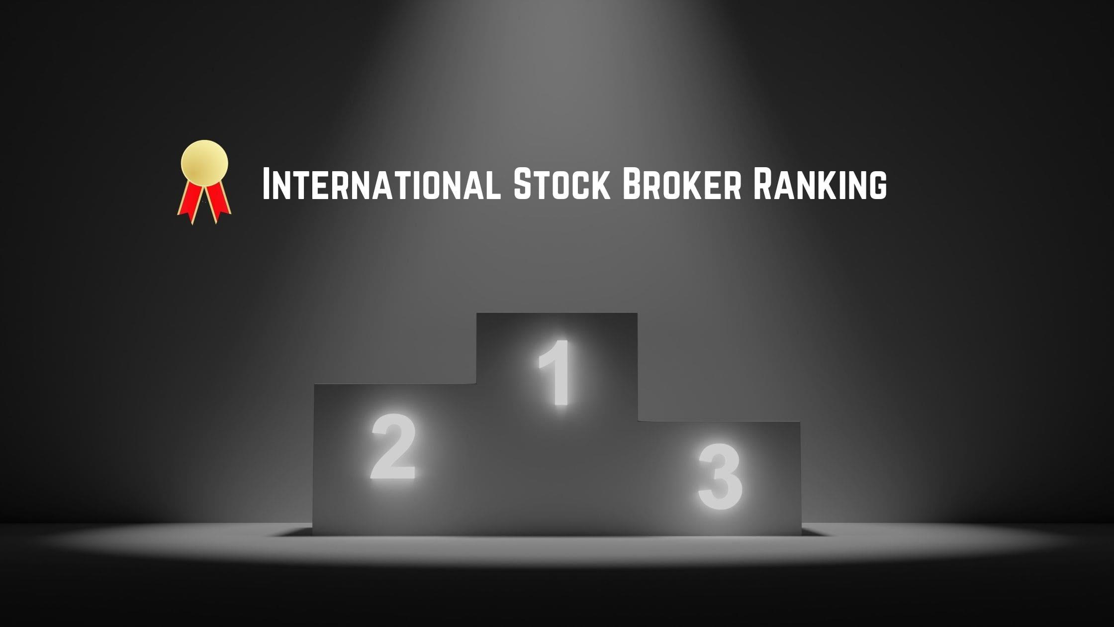 【独断と偏見】米国株投資で検討すべき海外証券口座ランキング!