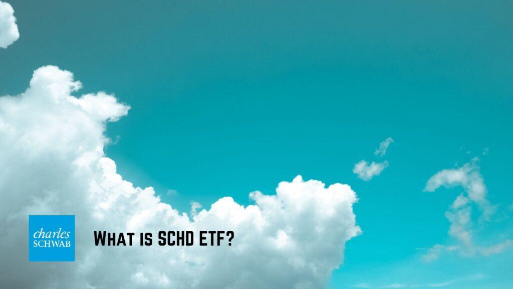 SCHDってどんなETF?
