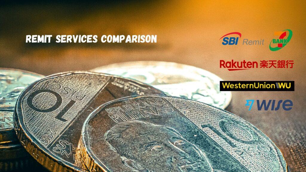 フィリピンへの送金サービス比較