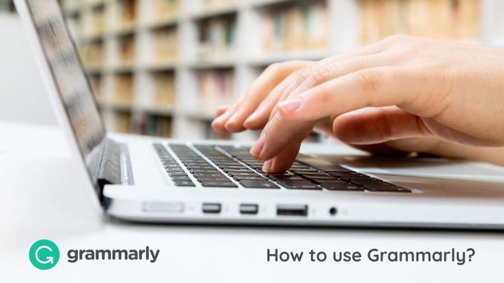Grammarlyの使い方