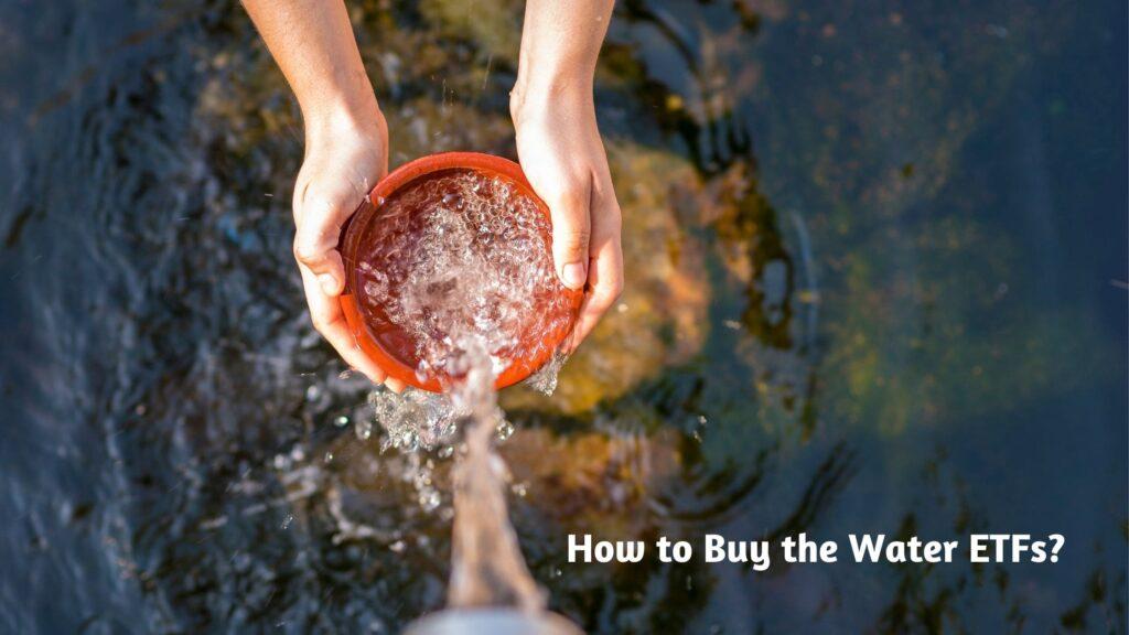 水ETFの購入方法