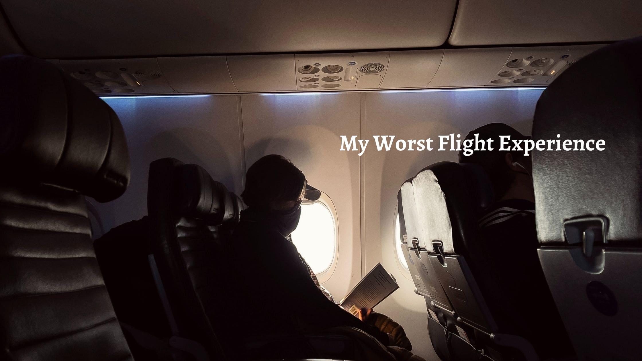 人生で一番きつかったフライトの話