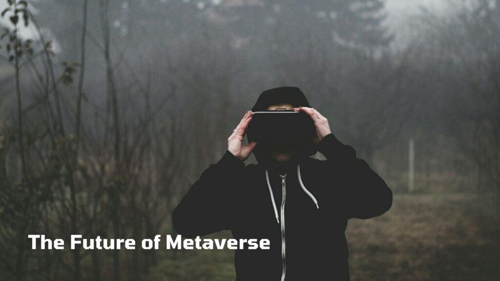 メタバースの未来
